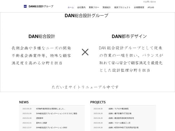 Screenshot of www.dan-ss.co.jp