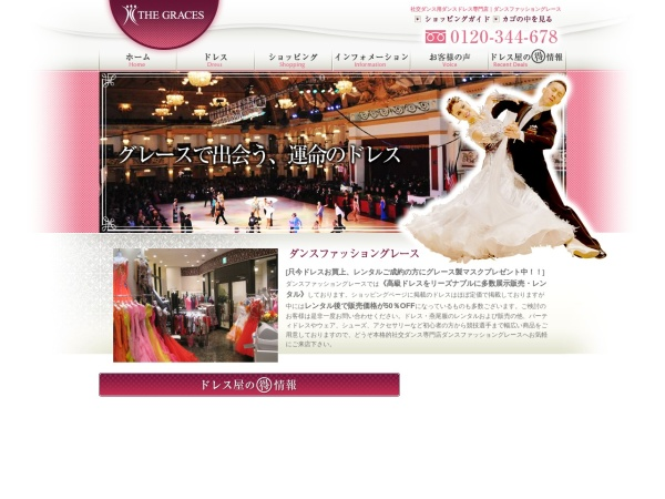 http://www.dance-world.org