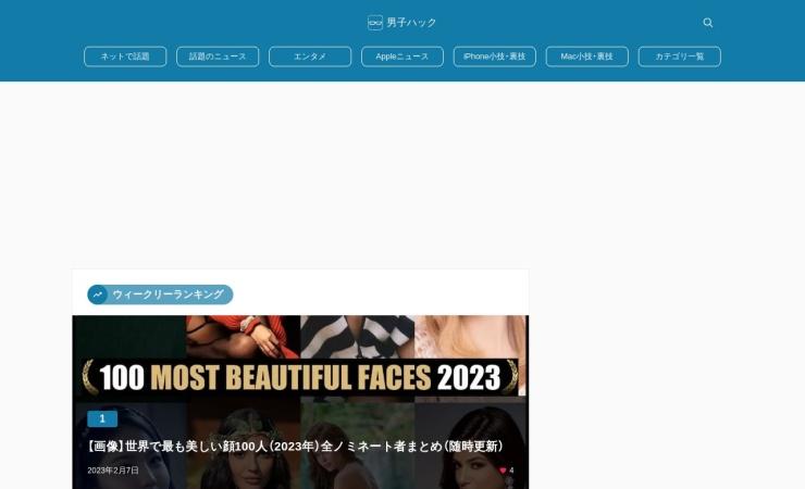 Screenshot of www.danshihack.com