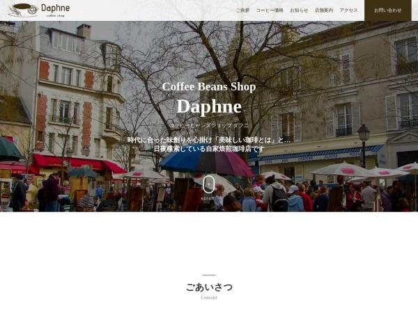 Screenshot of www.daphne-coffee.jp