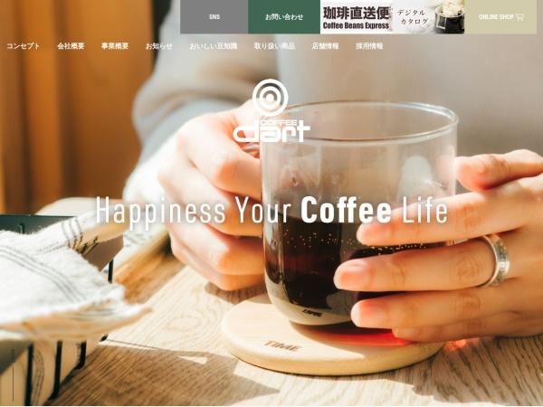 Screenshot of www.dartcoffee.co.jp