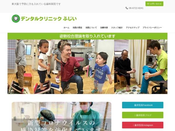 http://www.dc-fujii.com