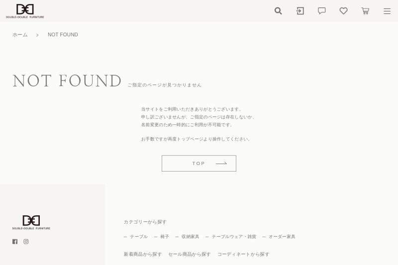 Screenshot of www.dd-furniture.jp