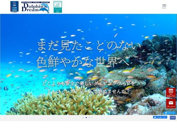 Screenshot of www.dd-umi.com
