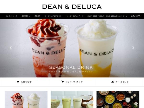 日本で輸入菓子が買えるお店  DEAN & DELUCA ディーンアンドデルーカ