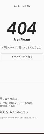 Screenshot of www.decencia.co.jp
