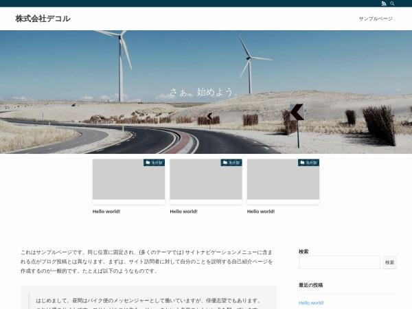 Screenshot of www.decor-jpn.com