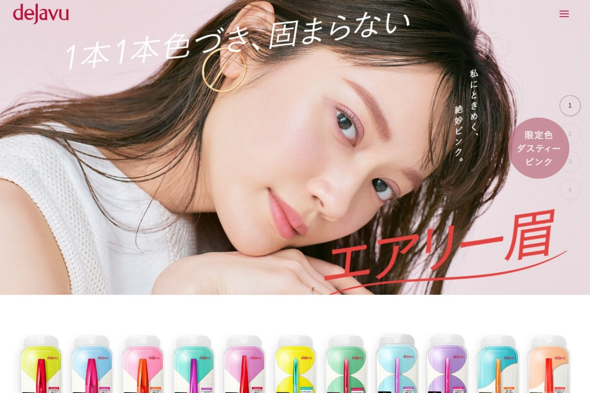 Screenshot of www.dejavu-net.jp