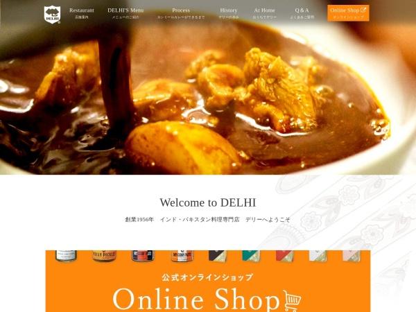 http://www.delhi.co.jp/