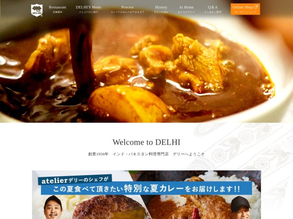 Screenshot of www.delhi.co.jp