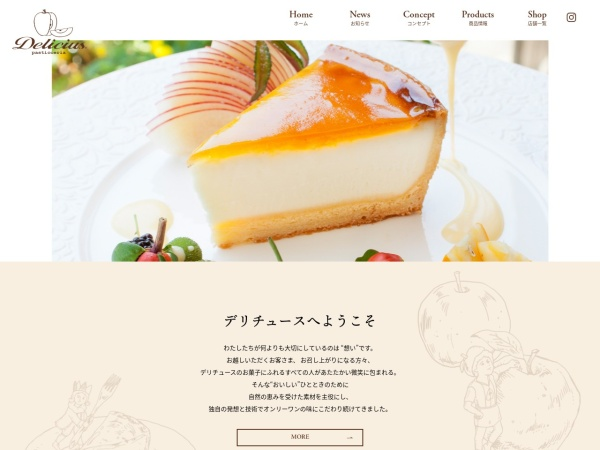 Screenshot of www.delicius.jp