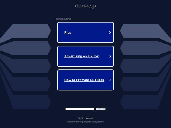 http://www.demi-re.jp/area/nakano.html