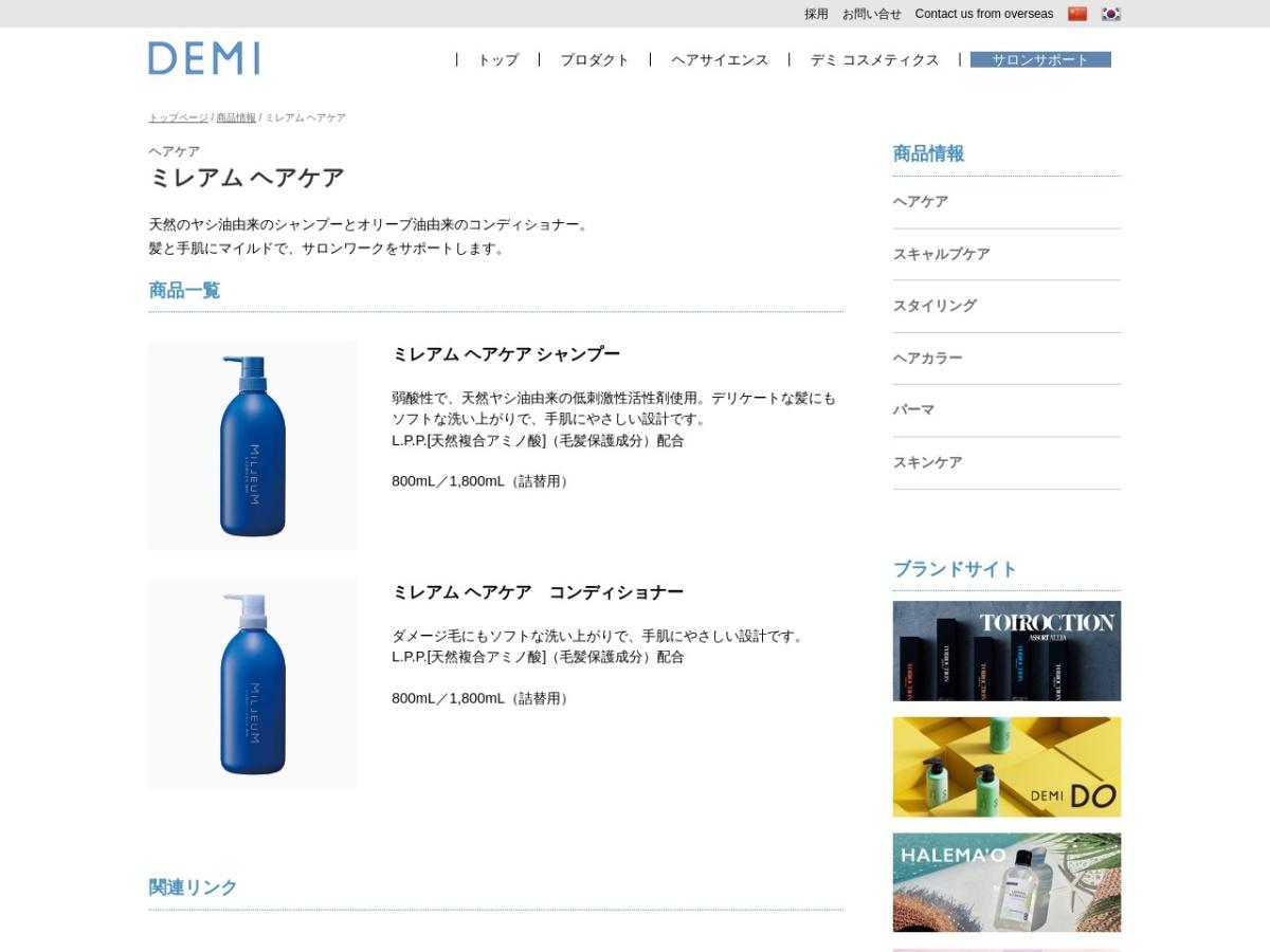 http://www.demi.nicca.co.jp/products/milshampoo/index.html