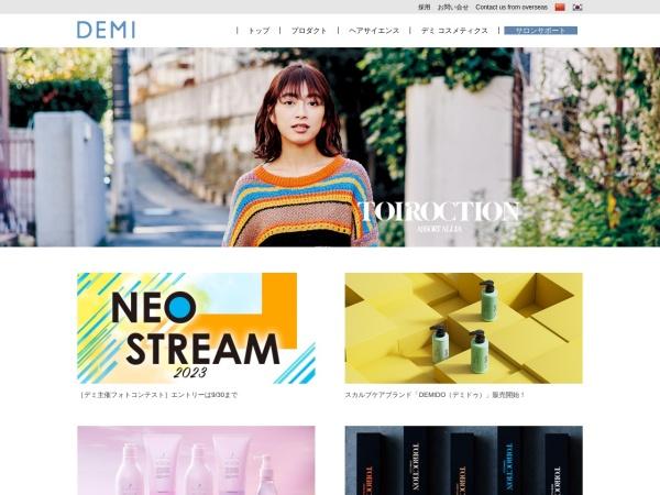 http://www.demi.nicca.co.jp
