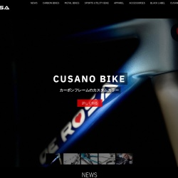 Screenshot of www.derosa.jp