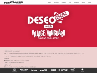 DESEO mini with VILLAGE VANGUARD