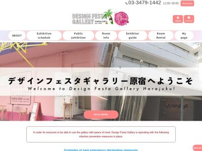 http://www.designfestagallery.com/