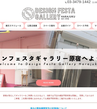 Screenshot of www.designfestagallery.com