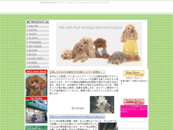 Screenshot of www.designwan.com