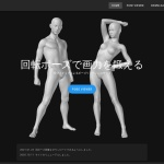 Screenshot of www.dessinpose.com