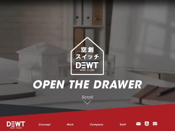 http://www.dewt.co.jp
