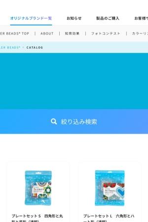 Screenshot of www.diablock.co.jp