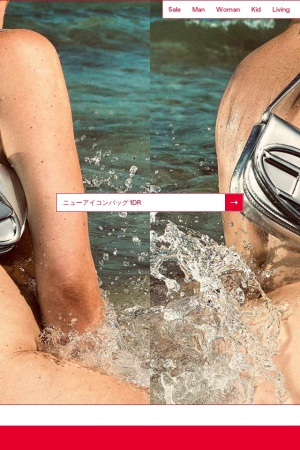 Screenshot of www.diesel.co.jp