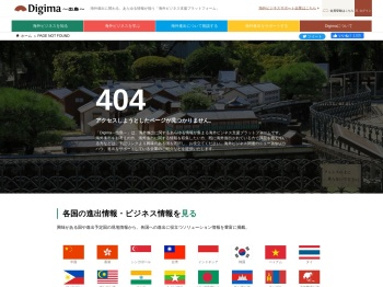 http://www.digima-japan.com/book/10696/digima-seminar5.html