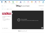 http://www.disney.co.jp/movie/baymax.html
