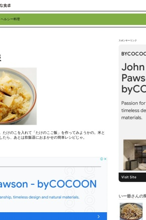 http://www.disseny.jp/kimama/two/easy/e016.html