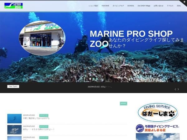 Screenshot of www.dive-zoo.jp