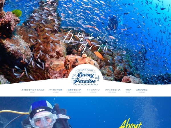 http://www.diving-paradise.com