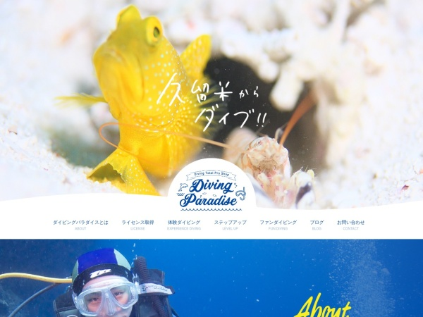 Screenshot of www.diving-paradise.com