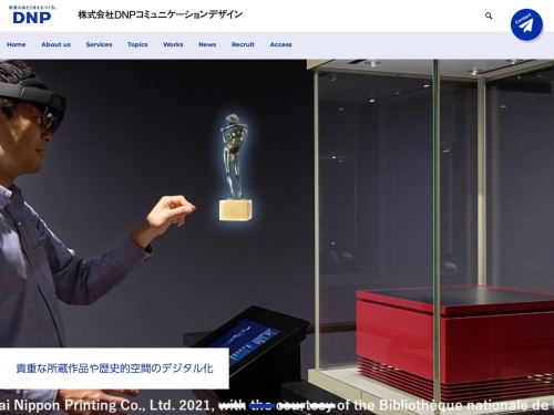 Screenshot of www.dnp-digi.com