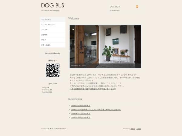 Screenshot of www.dog-bus.com