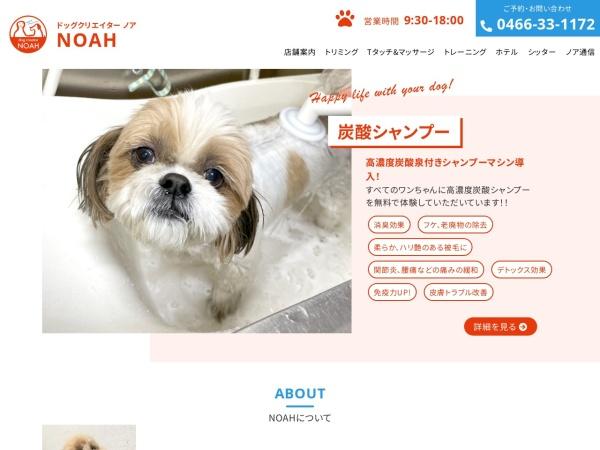 Screenshot of www.dog-noah.jp