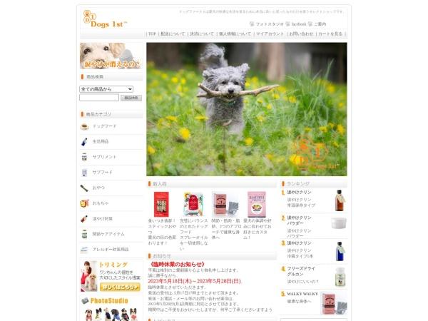Screenshot of www.dog1st.com