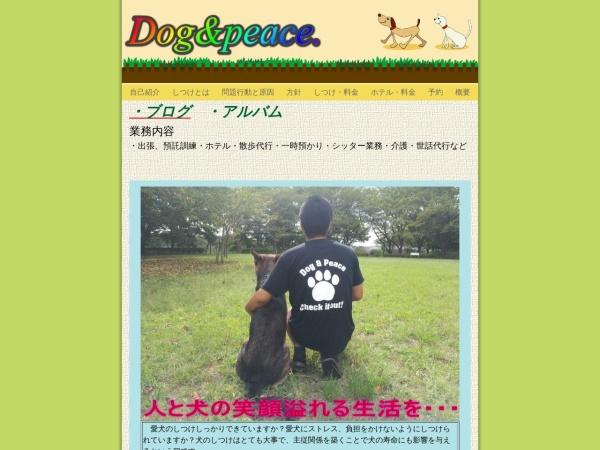 Screenshot of www.dogandpeace.com