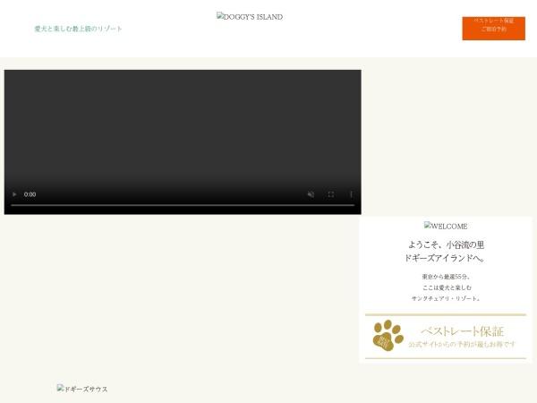 Screenshot of www.doggys-island.jp