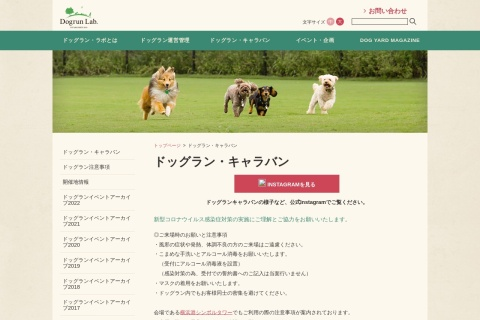 http://www.dogrun-lab.info/caravan/index.html