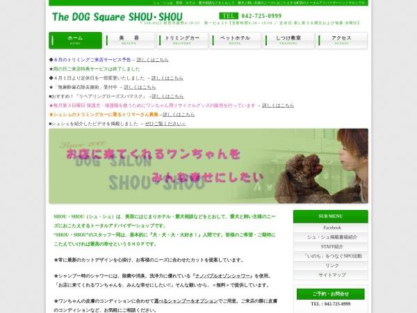 http://www.dogshoushou.com