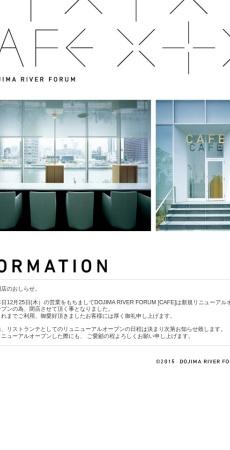 http://www.dojimariver.com/cafe/