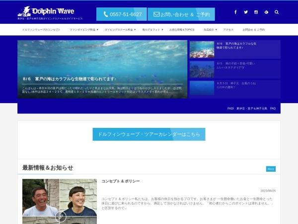 http://www.dolphinwave.net