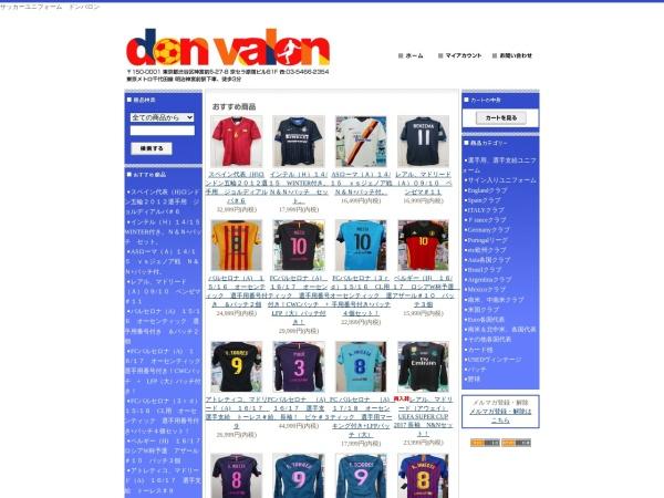 http://www.donvalon.jp