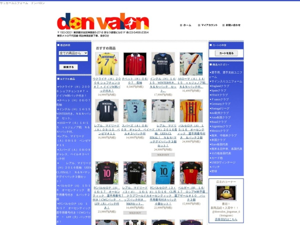 Screenshot of www.donvalon.jp