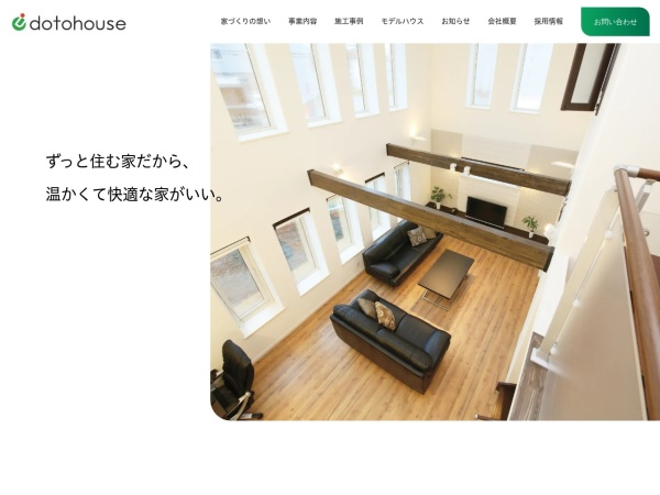 Screenshot of www.dotohouse.co.jp