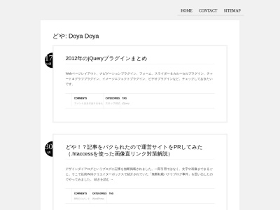 http://www.doya-doya.com/