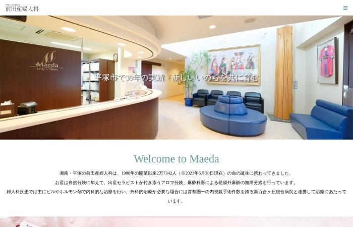 Screenshot of www.dr-maeda.co.jp