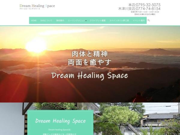 Screenshot of www.dream-hs.com