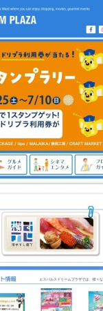 Screenshot of www.dream-plaza.co.jp